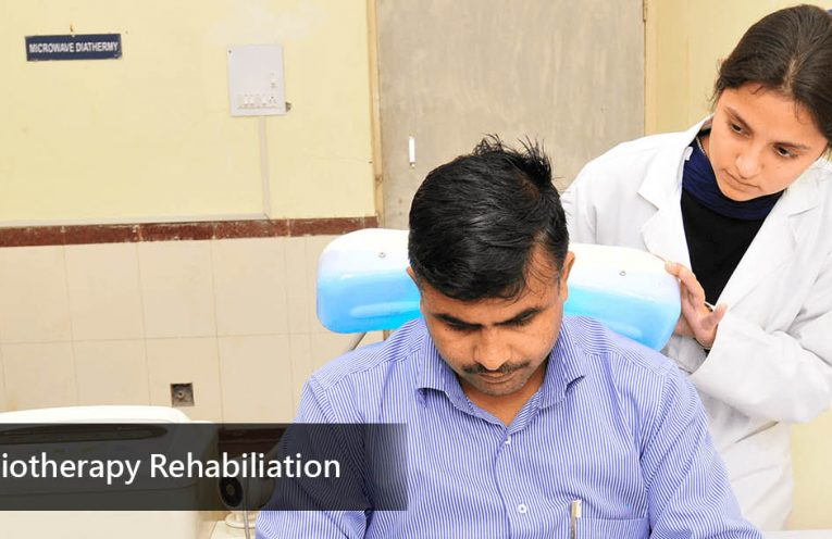 Physiotherapy Rehabilitation College Ambala Haryana