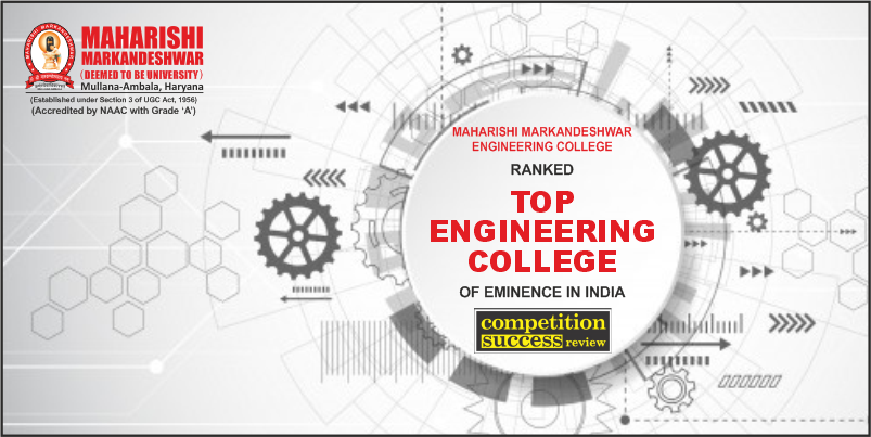 Engineering College
